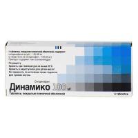 Динамико таблетки 100 мг, 4 шт.