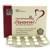 Плюс Витамин В6 Панангин таблетки 545 мг 60 шт.