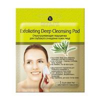 Подушечка SkinLite отшелушивающая для глубокого очищения кожи лица 1шт. упак.