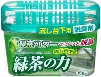 Поглотитель запахов Kokubo под раковиной Сила зеленого чая 150 г