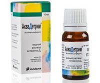 Аквадетрим (витамин д3) раствор для приема внутрь водный 15000 ме/мл, 10 мл