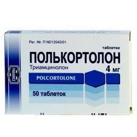 Полькортолон таблетки 4 мг, 50 шт.