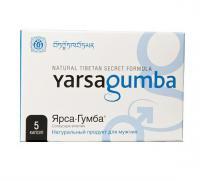 Ярсагумба капсулы 432 мг, 5 шт.