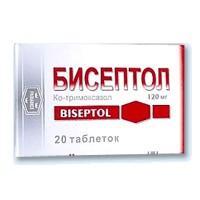 Бисептол таблетки 120 мг, 20 шт.