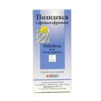 Полидекса с фенилефрином спрей, 15 мл