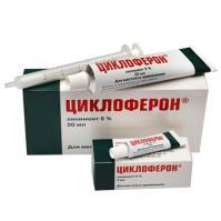 Циклоферон линим. 5% туба 30мл (с аппликаторами)