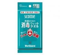 Полотенца влажные NP дезинфицирующие спиртовые для детей и взрослых Crecia Scottie WetGuard 10шт.