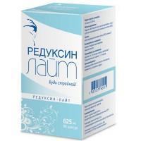 Редуксин-лайт капсулы, 90 шт.