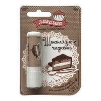 Помада гигиеническая Лакомка Шоколадный чизкейк 2,8 г