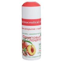 Помада Michel Laboratory Фруктовый Поцелуй гигиеническая персик (белый корпус) 3,5 г