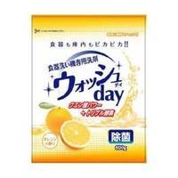 Порошок для посудомоечных машин ND Automatic Dish Washer detergent аром. апельсина мягкая упак. на молнии 600 г 1 шт.