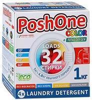 Порошок стиральный Пош Уан (Posh One) powder laundry для цветного белья 1 кг 1кг