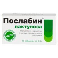 Послабин Лактулоза таблетки 500 мг, 30 шт.