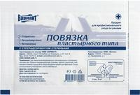 Повязка с суперадсорбентом пластырного типа стерильная 10х20см 1 шт.