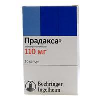 Прадакса капсулы 110 мг, 10 шт.