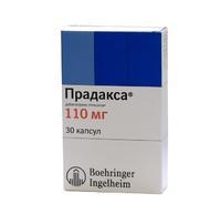 Прадакса капсулы 110 мг, 30 шт.