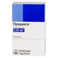 Прадакса капсулы 110 мг, 60 шт.