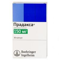 Прадакса капсулы 150 мг, 30 шт.