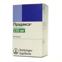 Прадакса капсулы 150 мг, 60 шт.