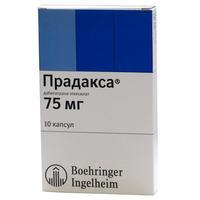 Прадакса капсулы 75 мг, 10 шт.