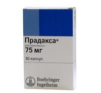 Прадакса капсулы 75 мг, 30 шт.