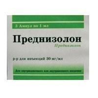 Преднизолон ампулы 30 мг, 1 мл, 3 шт.