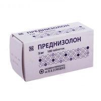 Преднизолон таблетки 5 мг, 100 шт.