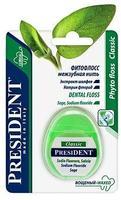 PresiDent Classic зубная нить фитофлосс с экстрактом шалфея 50 м