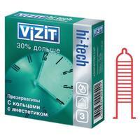 Презервативы VIZIT Hi-tech 30% дольше с кольцевым рифлением и смазкой-анестетиком 3 шт.