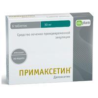 Примаксетин таблетки покрыт.плен.об. 30 мг 6 шт.