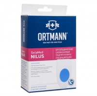 Приспособление корригирующее Ортманн NILUS подпяточники размер S 1 шт.
