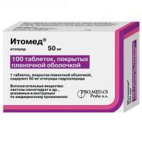 Итомед таблетки 50 мг, 100 шт.
