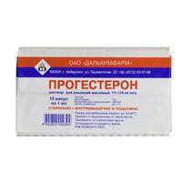 Прогестерон раствор оливковом масле 1% , 1 мл , 10 шт.