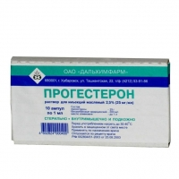 Прогестерон раствор оливковом масле 2.5% , 1 мл , 10 шт.