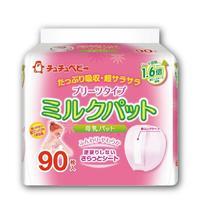 Прокладки JEX вкладыши для груди кормящих матерей 90 шт. упак.