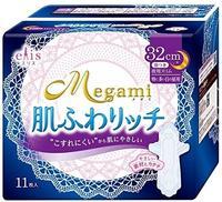 Прокладки ночные Daio Megami ультратонкие Elis c крылышками Макси 32см 11шт