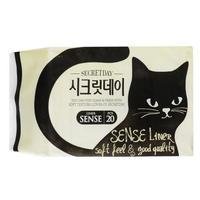 Прокладки Secret Day ультратонкие дышащие органические Sense 15.5 см 20шт