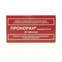 Проноран таблетки ретард 50 мг, 30 шт.