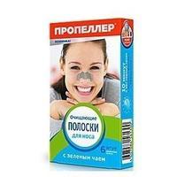 Пропеллер Полоски для носа с зеленым чаем, 6 шт.