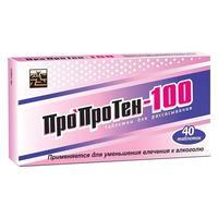 Пропротен-100 таблетки, 40 шт.