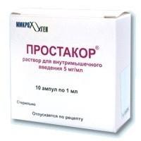 Простакор ампулы 5 мг, 10 шт.