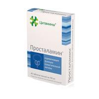 Просталамин таблетки 10 мг, 40 шт.