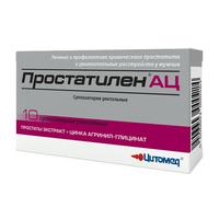 Простатилен АЦ суппозитории ректальные 30 мг+180 мг 10 шт.