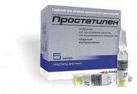 Простатилен лиофилизат для р-ра для в/мыш введ 5 мг амп 5 шт