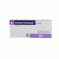 Простерид таблетки 5 мг, 28 шт.