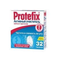 Протефикс таблетки, 32 шт.