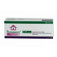 Пульмикорт суспензия для ингаляций 0.25 мг/мл, 1 доза, 2 мл ,