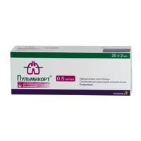 Пульмикорт суспензия для ингаляций 0.5 мг/мл, 1 доза, 2 мл ,
