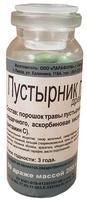 Пустырник экстракт таблетки 100 мг 50 шт.