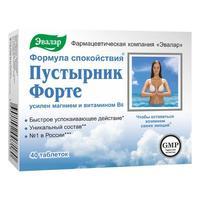 Пустырник форте таблетки 0,5 г, 40 шт.